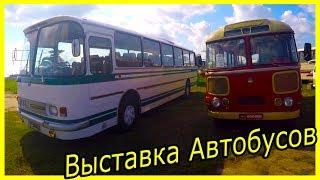 Выставка ретро автобусов на OldCarLand 2019. Лучшие советские автобусы
