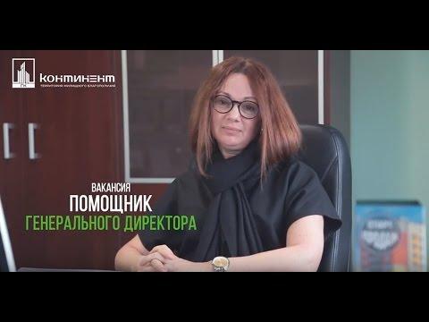 Weider СПОРТ - сеть спортивных магазинов в Ярославле
