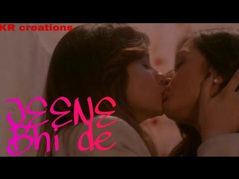 Jeene bhi de  priyal Gor Leena jumani Lesbian love song thumbnail