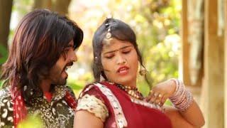 "D J  Walo Lahango - Rajasthani NEW MUSIC VIDEO "" EXCLUSIVE"" - Shambhu Meena Mamta"