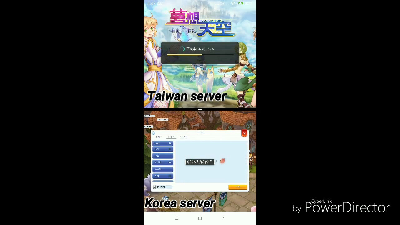 Upper Taiwan/ Lower Korea - download link (click description)