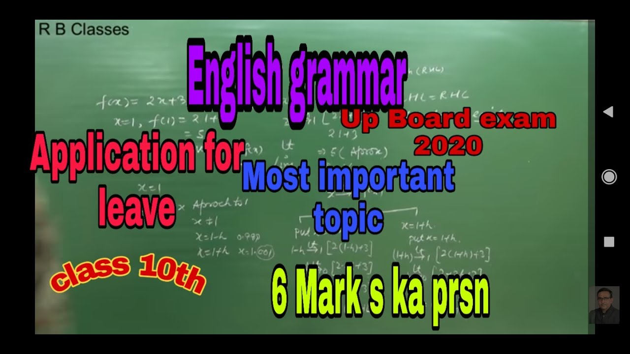 Up Board exam 2020 class 10th English Most important