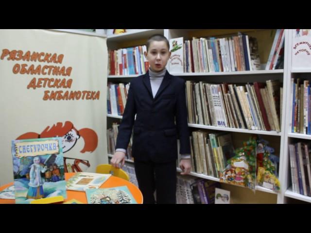 Изображение предпросмотра прочтения – ГлебМороз читает произведение «Чудо» (Сеф Роман)
