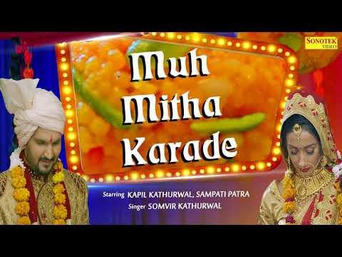 Muh Mitha Karade | Somvir Kathurwal | Kapil Kathurwal, Samapti Patra | Hindi Wedding Song 2018