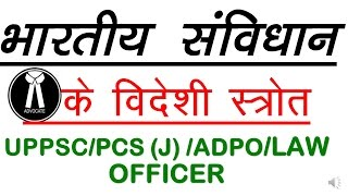 SOURCE OF CONSTITUTION  PCS (J) APO, law officer & ALL Judicial exam
