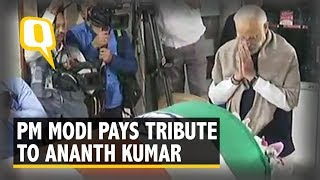 PM Modi Pays Tribute to Ananth Kumar | The Quint