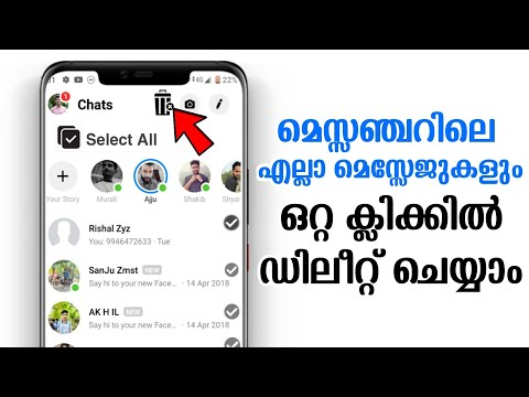 How To Delete All Facebook Messanger Message In A Single Click | Android And Iphone 😀🔥