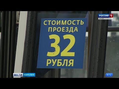 Пассажиры маршруток в Петрозаводске по-прежнему платят за проезд 30-32 рубля