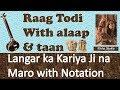 Raag todi bandish langar kankariya je na maro with alaap and taan mp3
