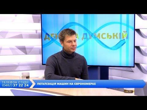 DumskayaTV: День на Думській. Олексій Гончаренко, 16.11.2018