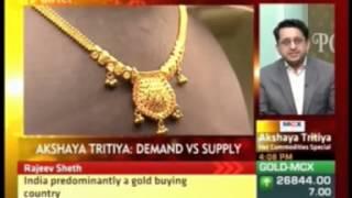 ET Now Hot Commodities - Akshaya Tritiya Special