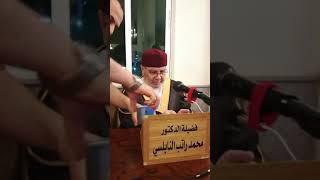 سلسلة دروس شهر رمضان المبارك . للدكتور راتب النابلسي .. بتاريخ الاثنين 20 أيار 2019