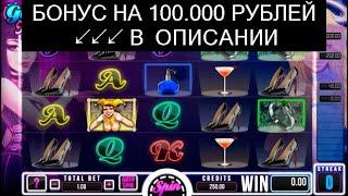 Игровой Аппарат Крейзи Помидор - Призовая Игра | игровые автоматы crazy fruits