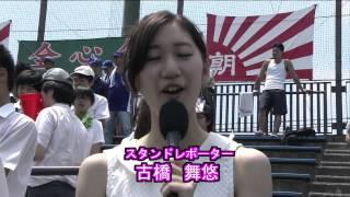 jcom高校野球西東京大会生中継 2014/07/16 第1試合、第2試合 祝!!! 古橋...