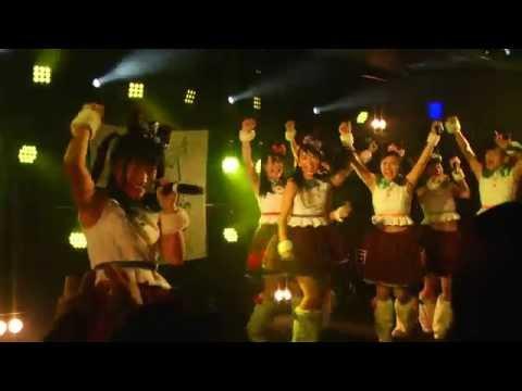 2014年12月14日(日) Miniature Garden 1st One-Man Live 「HAKONIWA CHRISTMAS PARADE 2014 ~七人の刺客~」 にて披露された新曲「駆けろ!」のライブ映像 ...