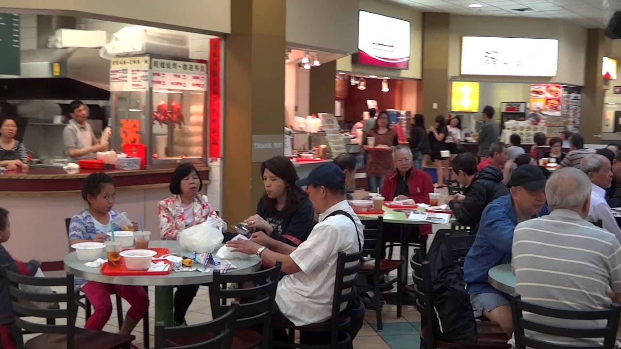 Richmond Chinese Food Court
