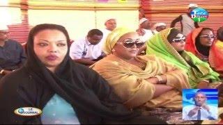 #Djibouti #MERN #SolaireAdaylou Reportage en #Français Complet sur l'Inauguration de la cent