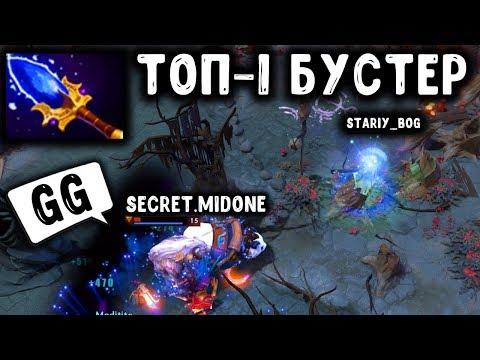 видео: ТОП-1 БУСТЕР НА ВИСПЕ ДУШИТ ПРО ИГРОКОВ! wisp aghanim dota 2