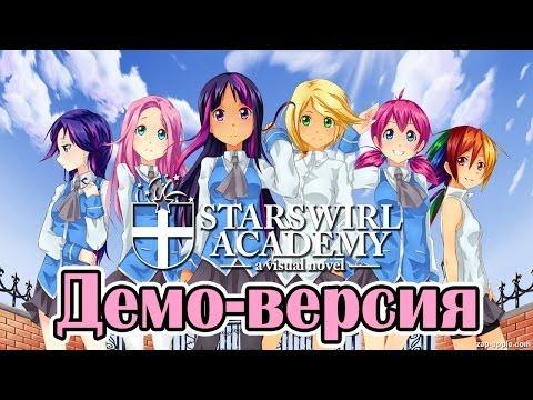 Прохождение демо-версии 1.0 Starswirl Academy (РУССКИЙ ПЕРЕВОД)