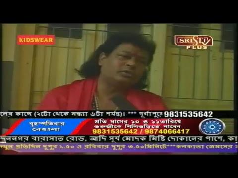 Sristi Television Live Stream