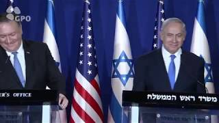 Statements by PM Netanyahu and US Secretary of State Pompeo