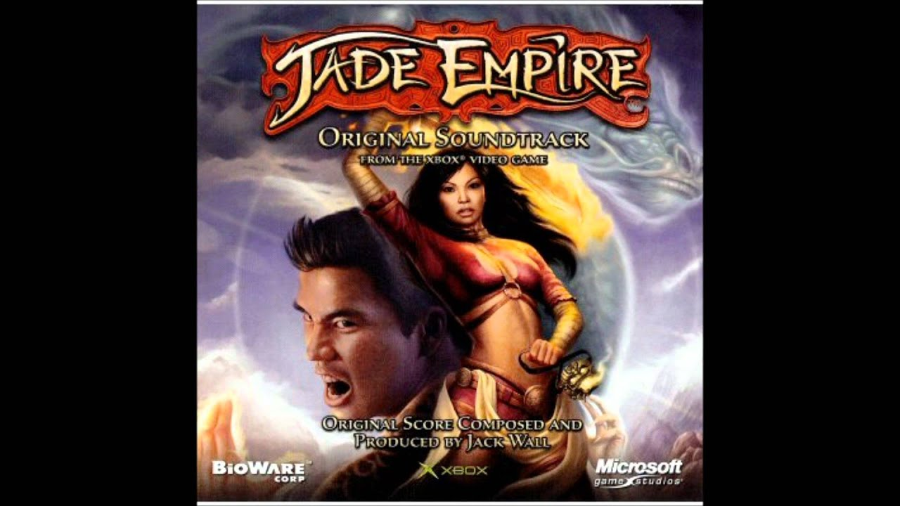Jade Empire Test
