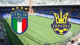 ITALIA 1 - 1 UCRANIA | AMISTOSO INTERNACIONAL | PARTIDO COMPLETO