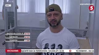Справа Шеремета: Апеляційний суд залишив Антоненка під арештом / включення