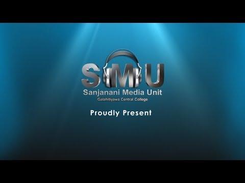 Galahitiyawa Central College Media Unit Present Special Radio Programme (SLBC)