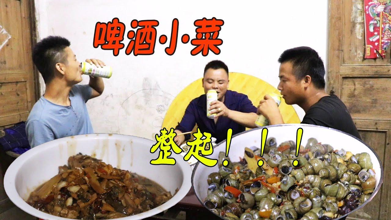 今天加餐了,一斤黃辣丁,五斤螺螄,香辣過癮,和啤酒更配! 【石頭秀】