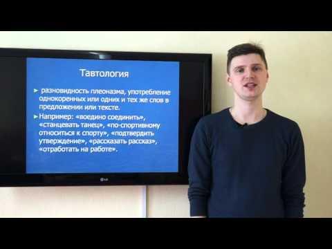 Белых И.Н. Лексические и морфологические нормы современного русского литературного языка