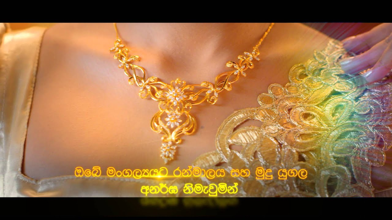 Wedding Jewellery All For Only Rs 100 000