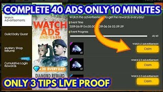 How to complete 40 ads only 10 minutes    Video is not available problem solution