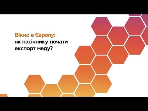 Вопрос: Сколько нектара может собрать одна пчела за один световой день?