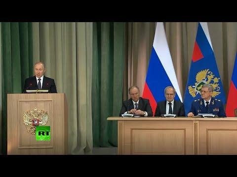 Путин подводит итоги