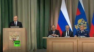 Путин подводит итоги работы Генпрокуратуры в 2018 году
