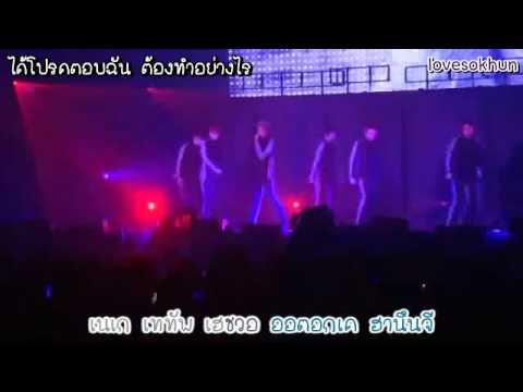 [Karaoke - Thaisub] 2PM - Gimme the light (live)