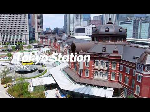 Tokyo Station, Tokyo | Japan Travel Guide