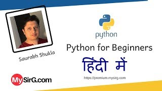 Python for Beginners - Course Overview