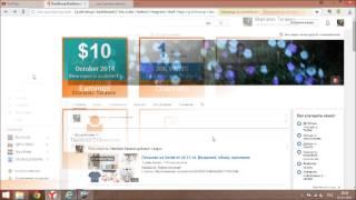 видео GOOGLE ADSENSE ЗАБАНИЛ И ОТКЛЮЧИЛ АККАУНТ. Стоит ли подключить AdSense? Адсенс отключил монетизацию
