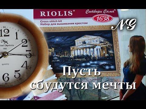 Смоленский областной театр кукол имени . Светильникова