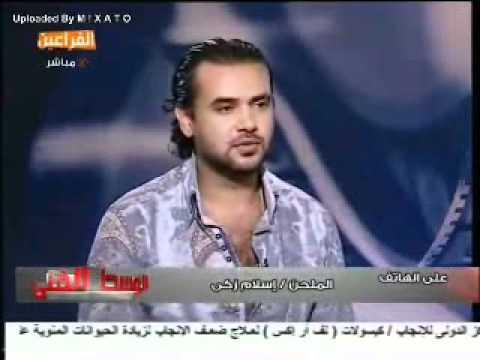 Islam Zaki Calling Samo Zain In Program