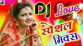 तू कौन है तेरा नाम क्या (Old Is Gold) Love Dj Mix 2019 Dj Jagat Raj