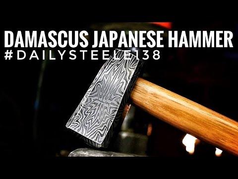 FORGING A DAMASCUS JAPANESE HAMMER