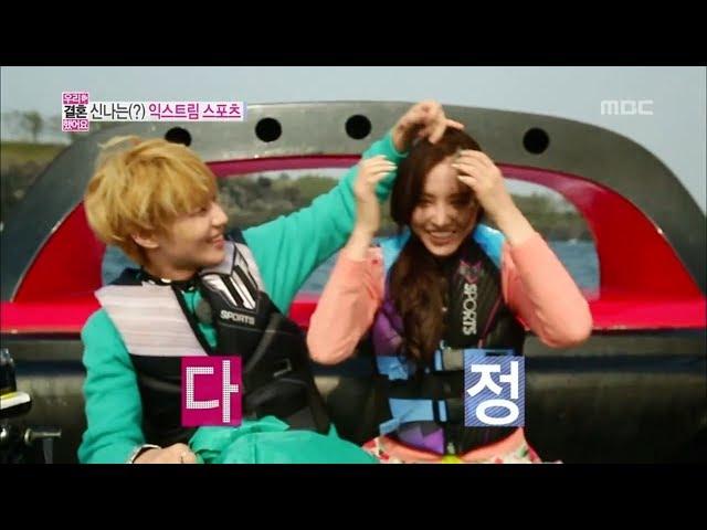 Tae-min protecting Na-eun on speedy Jet boat!