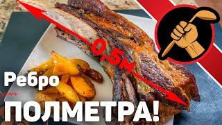 Говяжьи ребра Рецепт по андалузски Мясное блюдо на 10 из 10