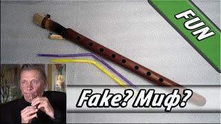 Fake? Duduk vs straw flute флейта из трубочки миф или реальность