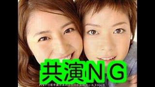 【衝撃】芸能界・共演NG「犬猿の仲」長澤まさみ×上野樹里 良かったらチ...