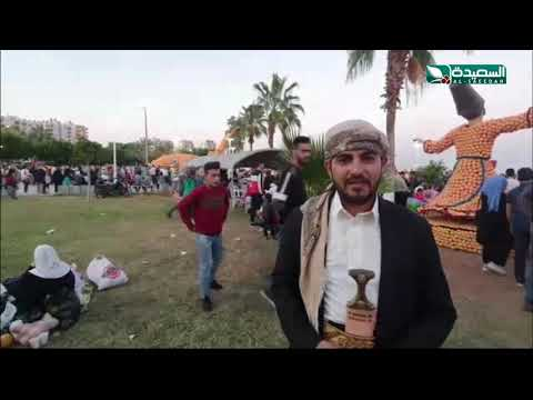 #تركيا .. اتحاد الطلاب يمثل #اليمن في #كرنفال #مرسين الدولي (8-11-2019)