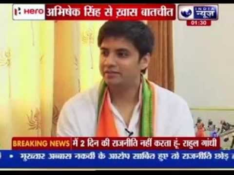 Straight talk with Chhattisgarh CM Raman Singh's son Abhishek